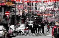 油尖旺區疫情未止 蔓延至重慶大廈