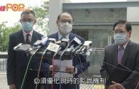 《頭條新聞》投訴成立 林大輝:審議結果十分合理