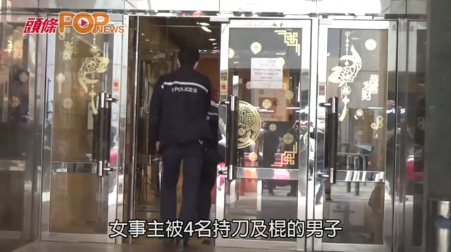 觀塘女子交收虛擬貨幣 遭4男搶走350萬現金