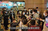 麗港城5座E室需撤離 全座約600居民已檢測