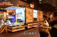 麗港城居民強制檢測 兩男涉叫囂襲擊職員被捕