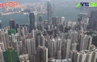 華懋蔡宏興:新經濟衍生新買家 供應「追不上」需求 今年樓價料升5%至10%