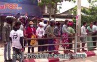 政變抗爭運動首名示威者 緬甸中彈女示威者不治