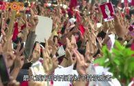 緬甸團體揚言掀「春天革命」 警方水砲驅散示威者