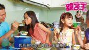 【2月25日 親子Daily】以飲食習慣換來健康的孩子