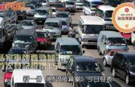 私家車牌費勁加30% 首次登記稅增15%