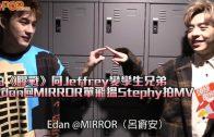 拍《膠戰》同Jeffrey變孿生兄弟 Edan@MIRROR單飛搵Stephy拍MV