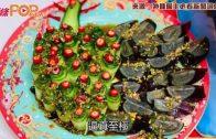 【Juicy叮】青瓜皮蛋砌「孔雀開屏」 外傭精緻團年飯獲激讚