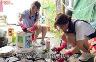 ViuTV 6索女拍《家務戰場》毀形象 Rose Ma被爆陋習 邱晴犯眾憎