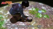 動態捕捉+投影技術 親子高科室內遊樂場