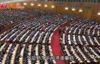 李克強:堅決防範遏制 外部勢力干預港澳事務