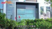 林鄭:先舉行選委會選舉 再舉行立法會換屆選舉