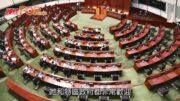 支持完善選舉制度指合時合法 林鄭感謝中央再為港解困