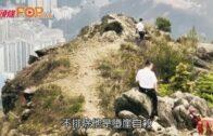 自殺崖兩日奪兩命 失蹤男教師被發現倒斃崖下