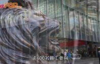 報道指滙豐將裁員逾百人 一半合規部門職能將移師廣州