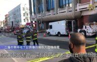 三藩市華埠地下設備爆炸導致大面積停電