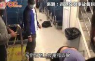 數名地盤工疑爭位船艙群毆 中年漢遭按地壓頸口罩飛脫
