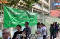 林鄭:特區主要官員 任資格審查委員會成員