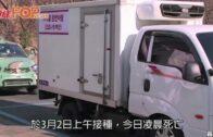 南韓多3人 接種阿斯利康疫苗後死亡