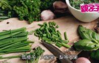 【3月15日 親子Daily】轉季飲食緩春燥