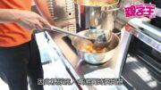 【3月5日 親子Daily】4種人食湯圓須留神