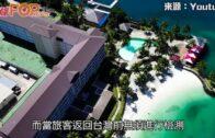 台灣帛琉「旅遊氣泡」4月啟航 每周開放220人