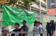 林鄭冀立法會5月通過修例 6月重新選民登記