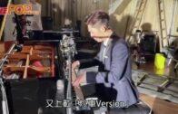 Edan大展鋼琴王子魅力 Fans大讚:炒車都咁正