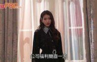 劉寅娜做司儀 IU為經理人婚禮唱《Blueming》