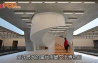 M+博物館完工 近8000件藝術藏品