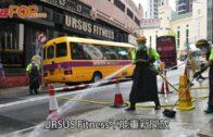 袁國勇視察URSUS Fitness 指無任何鮮風供應暫不建議重開