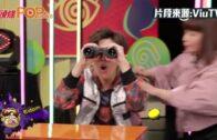 姜濤玩到頭髮亂了 小儀拍ViuTV《考有Feel》畀仔圍