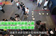 尖沙咀博物館外現長人龍 市民無得去旅行留港消費