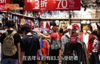統計處報告顯示 網上購物在港更趨流行