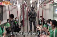 被捕港台記者曾涉示威襲警 鄧炳強對攜仿槍入警校感震驚