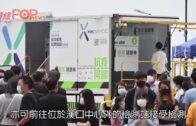 變種病毒患者曾到訪海港城 臨時檢測站現人龍