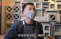 前有線體記陳漢威獲支持 轉戰旺角開新咖啡店八〇