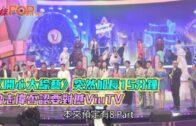 《開心大綜藝》突然加長15分鐘 曾志偉否認要對撼ViuTV