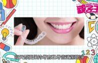 【4月26日 親子Daily】戴牙套矯正牙齒零失敗