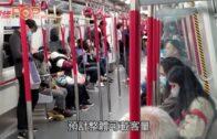 港鐵逐步更換7線信號系統 陳帆:整體載客量可增10%