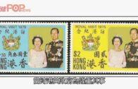 英女皇伉儷75年首度訪港 菲臘親王參觀中大皇后山軍營