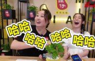 【#食玩王】全民造星Cloud雲浩影大戰譚仔姐姐