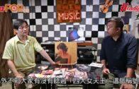 Music Chat 周慧敏 獨特微妙觀眾緣