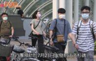 台灣網傳「輝瑞疫苗豪華團」 繳11萬團費即可赴美打針
