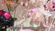 融入時裝設計元素 新潮保鮮花頌母愛
