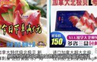 大埔「日本業務超市」被指賣冒牌 負責人稱無標明日本貨
