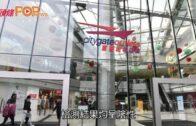 3變種病毒患者曾訪東薈城 商場安排清潔消毒