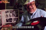 任港台唱片騎師逾40年 「樂壇教父」Uncle Ray 宣布榮休