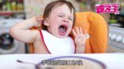 【5月4日 親子Daily】一歲前BB該有的生活能力