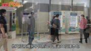 涉用八達通索逾百樣本包轉售圖利 一55歲男子被捕